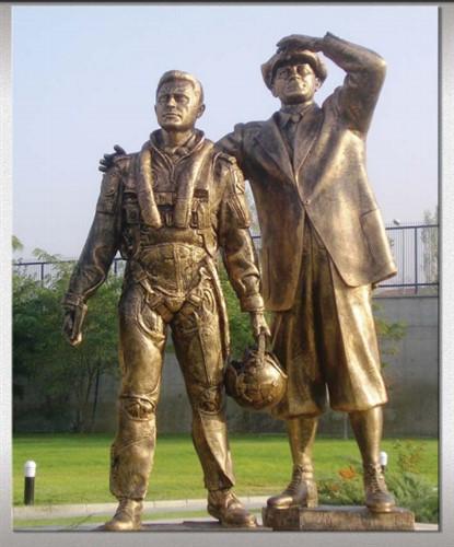 Atatürk ve Cengiz Topel