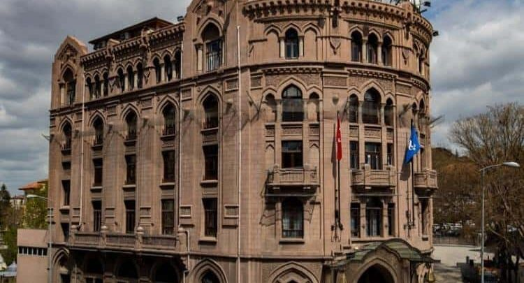 Photo of İş Bankası Müzesi Ankara